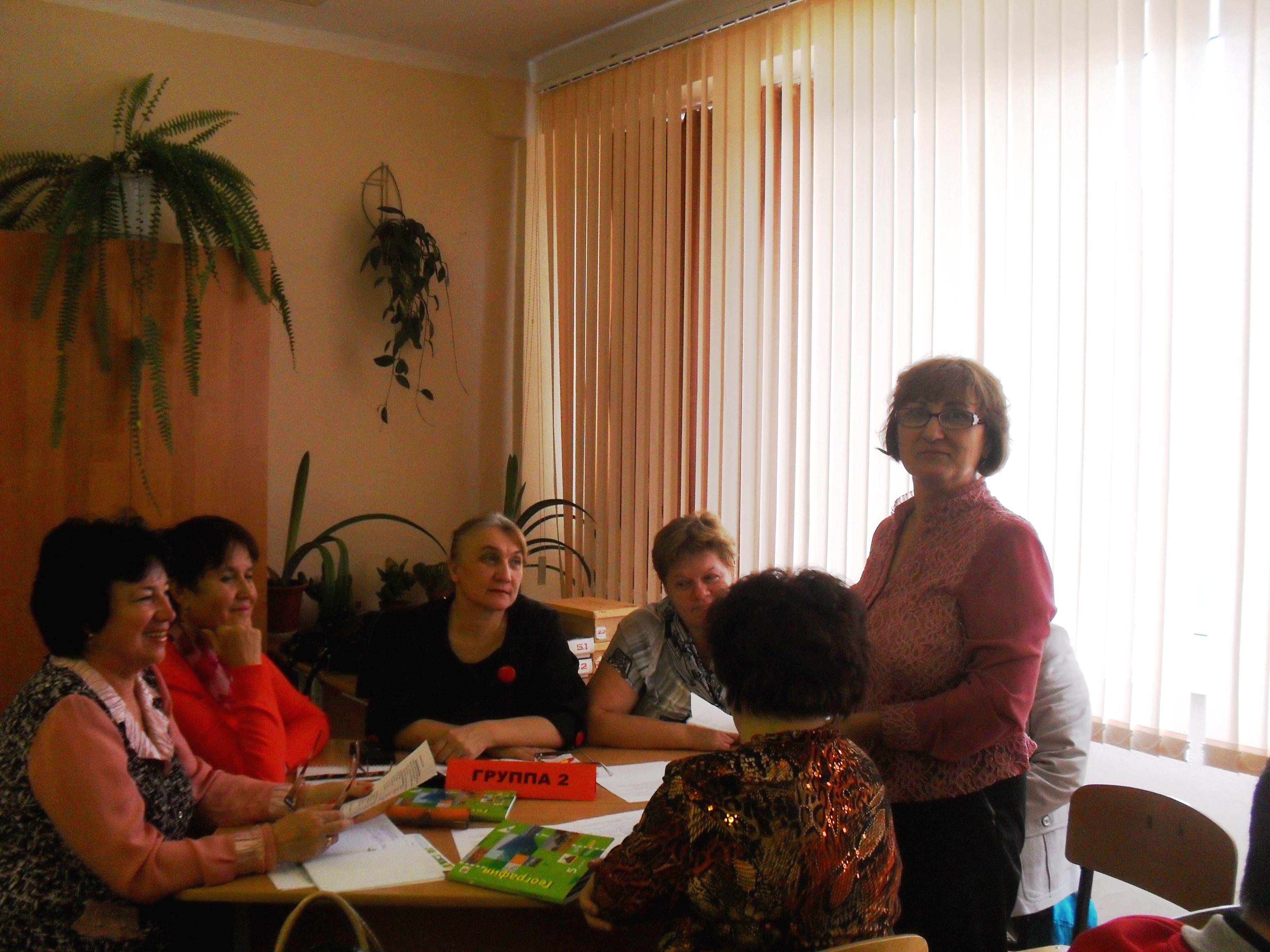 Заседание муниципального методического объединения